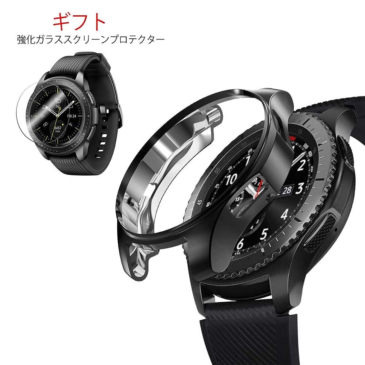 粘土ダース乳白ONTUBE ケース 対応 Samsung Galaxy Watch, TPUケース ソフト保護型カバー適応amsung Galaxy Watch 42mm/46mm (42mm, 黒)