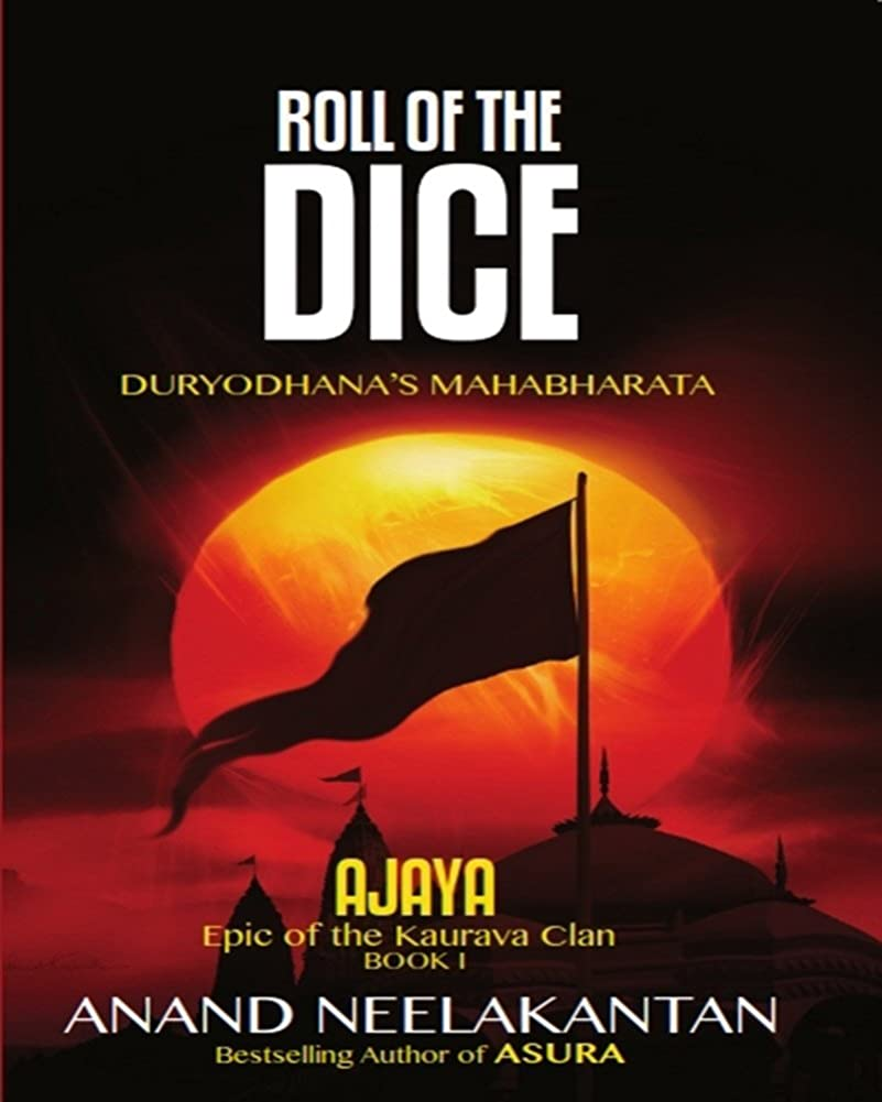 どれか文明化インタフェースAJAYA  : Epic of the Kaurava Clan (ROLL OF THE DICE Book 1) (English Edition)