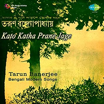 Kato Katha Prane Jage