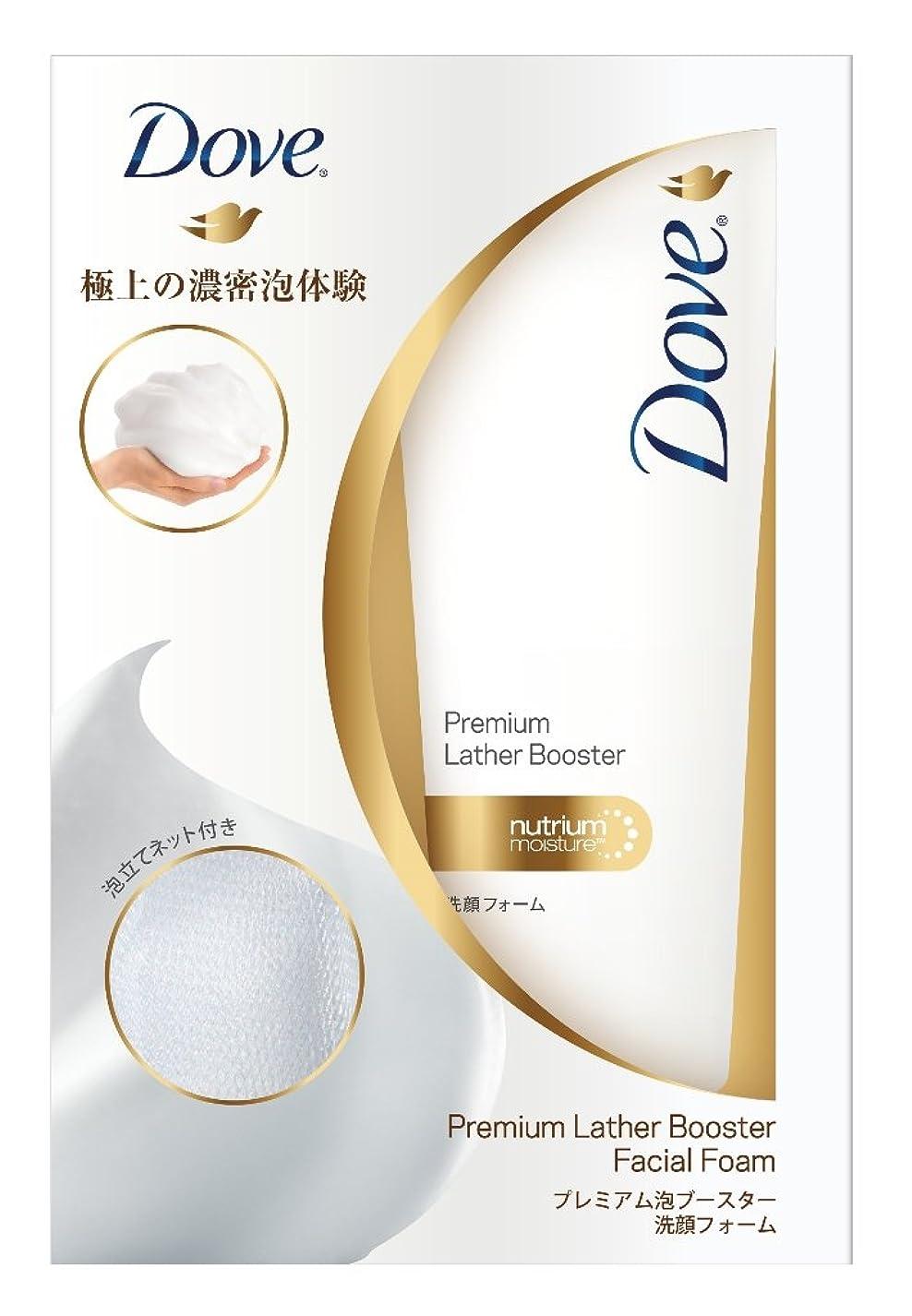 肌寒い過敏な壊すダヴ プレミアム泡ブースター洗顔フォーム 100g