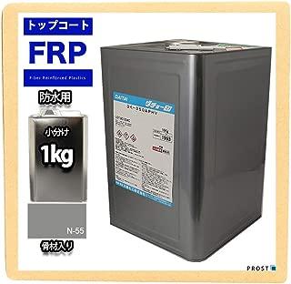 イソ系【ノンスリップFRP防水用トップコート/グレー/骨材入/1kg】高耐候性 FRP補修