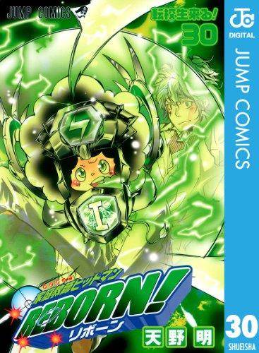 家庭教師ヒットマンREBORN! モノクロ版 30 (ジャンプコミックスDIGITAL)