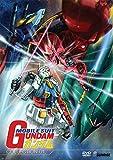 First Gundam Pt1