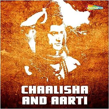 Chaalisha and Aarti