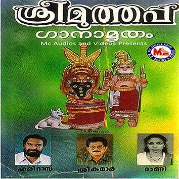 Sree Muthappa Ganamrutham