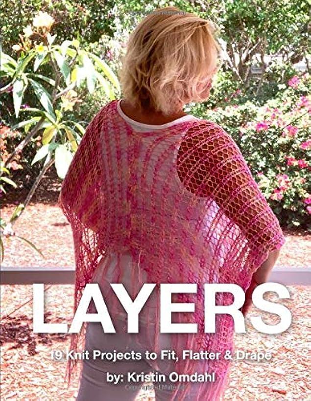 ロードハウス水族館アクションLayers: 19 Knit Projects to Fit, Flatter & Drape