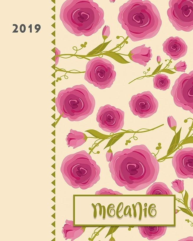 払い戻し受けるポップMelanie 2019: Personalized Weekly Planner including Monthly View | 12 Months January to December | Fanciful Pink Roses Design on Cream