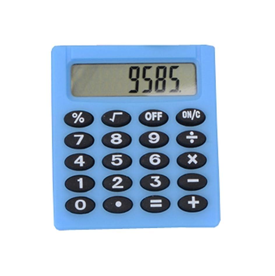 第四複雑特徴づけるかわいいミニ電卓試験電卓ポケット電卓、青