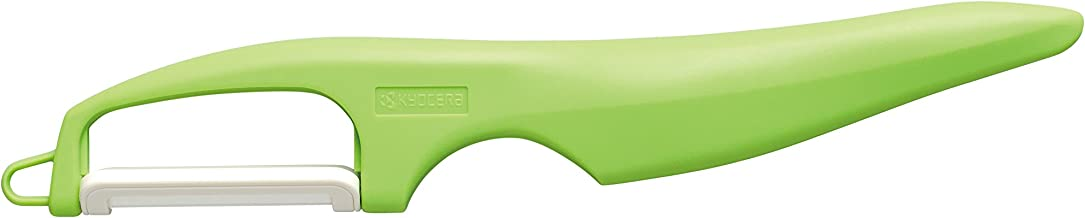 Kyocera Ceramic Vertical Peeler Ceramic Vertical Peeler, Green, CP-11-GN