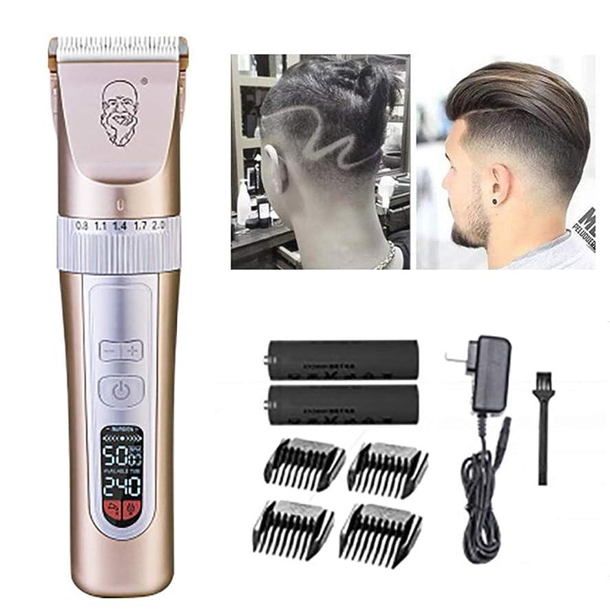 リファインルネッサンス盆男性のバリカンコードレスプロのバリカンバリカン剃毛かみそり電気理髪キット、充電式液晶パワーモニター,Gold
