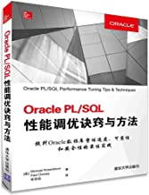 Oracle PL  SQL performance tuning tips and methods(Chinese Edition)