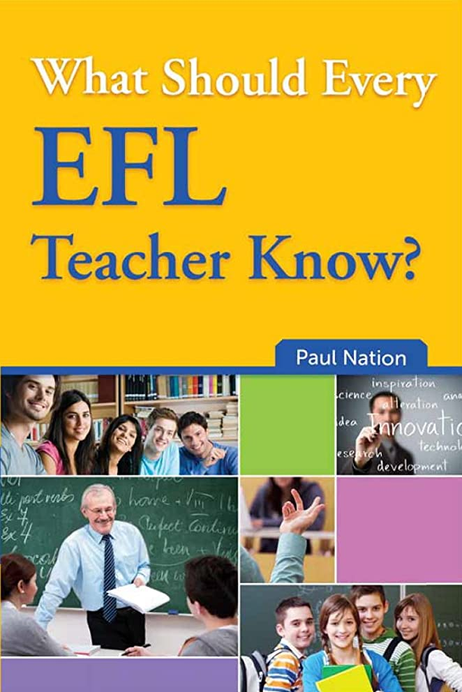 ボトル社会見かけ上What Should Every EFL Teacher Know? (English Edition)