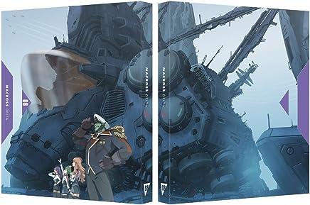 マクロスΔ 08 [Macross Delta 08] (特装限定版) [Blu-ray]