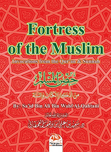 Fortress of the Muslim (Hisnul Muslim): Invocations from the Qur'an & Sunnah (English Edition)