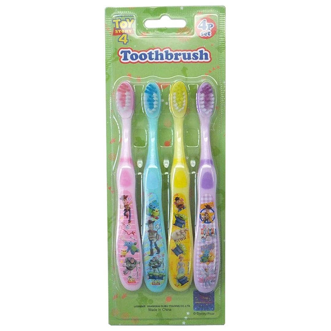 水曜日模索瞑想する歯ブラシ4Pセット 26911-12(12/トイストーリー) キャラクター Disney ディズニー オーラルケア 歯磨き 洗面所 子供 キッズ