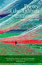 Poetry of the Taliban (2012-05-17)