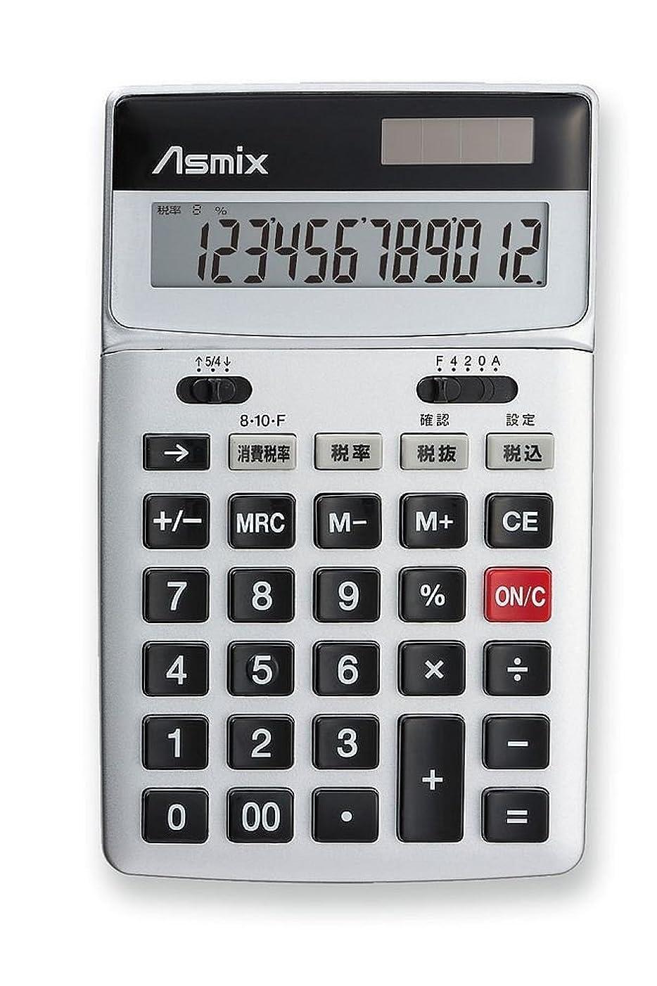 宅配便悲惨ラフ睡眠アスカ 電卓 消費税率切替ボタンつき 12桁 チルトあり シルバー C1236S 【まとめ買い3台セット】