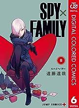 SPY×FAMILY カラー版 6 (ジャンプコミックスDIGITAL)