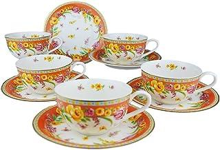 コーヒーカップ5客セット/CARLO PALAZZI カルロ パラッツィ コーヒー紅茶兼用 カップ&ソーサー