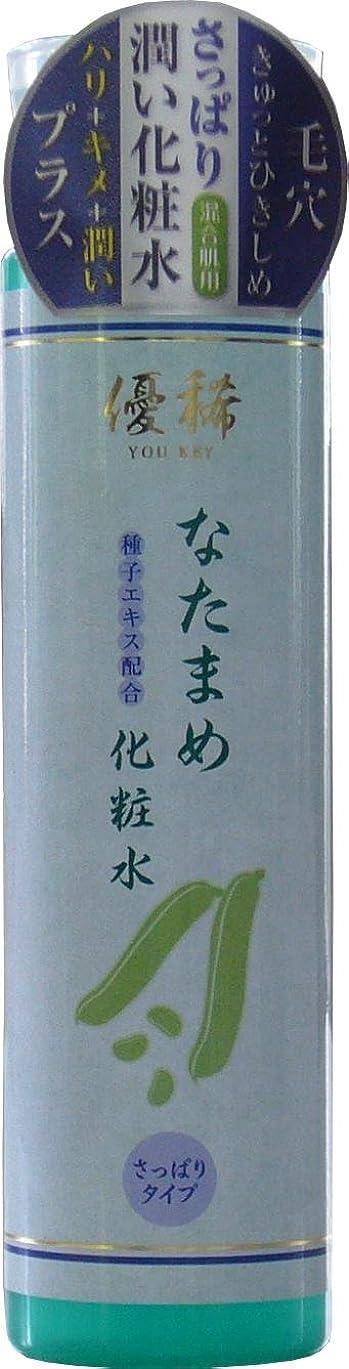 路面電車国際魔術師優稀 なた豆化粧水 さっぱりタイプ 200ml