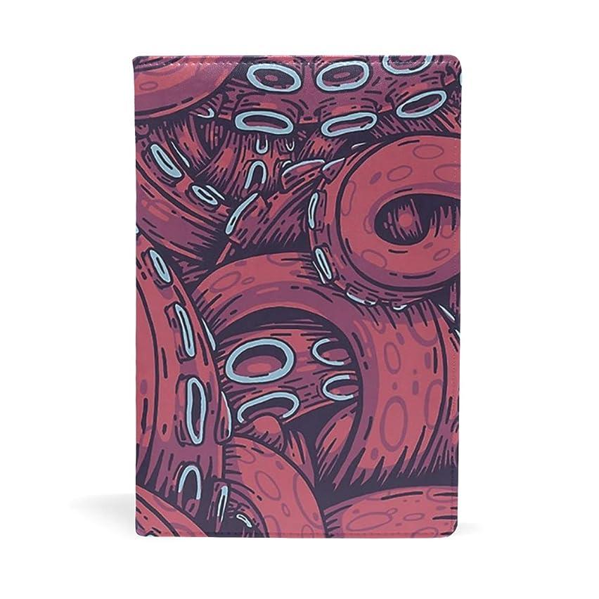 使用法愛する樫の木触手のパターン ブックカバー 文庫 a5 皮革 おしゃれ 文庫本カバー 資料 収納入れ オフィス用品 読書 雑貨 プレゼント耐久性に優れ