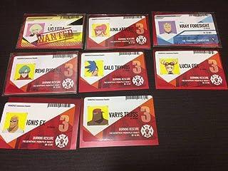 プロメア 入場者特典 第1弾キャラクター カード 8種類 コンプリートセット シリアルコード