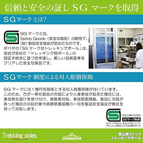 DABADA(ダバダ)SG承認品軽量アルミ製トレッキングポール2本セットAmazon限定キット付アンチショック機能付【軽量220gコンパクト最少56.5cm】(ピンク)
