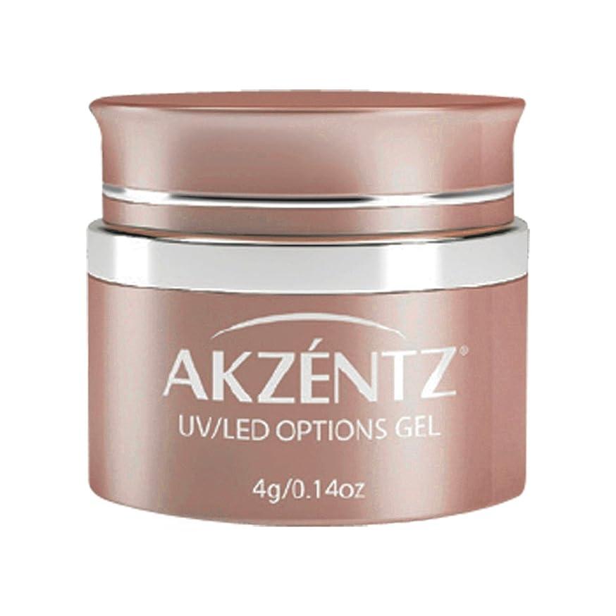 豊かなアルプス応答AKZENTZ カラージェル UL 057 ティーカップローズ 4g UV/LED対応