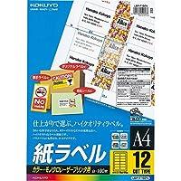 コクヨ ラベル カラーレーザー カラーコピー12面 100枚 LBP-F192N Japan