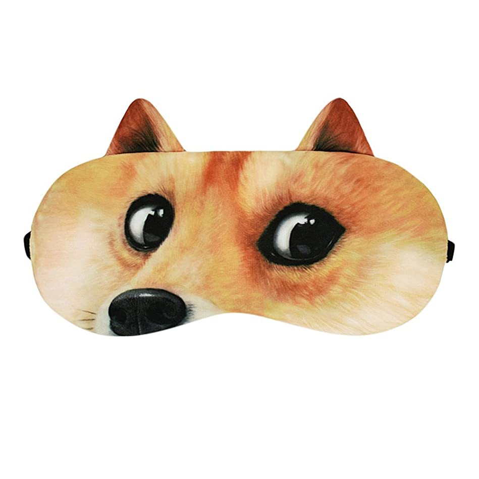 すぐにこしょうプレミアRemeehiアイマスク 安眠 動物 猫柄 ねこ柄 犬柄 かわいい 睡眠 快眠 熟睡 疲れ目 アニメ 面白い Dタイプ