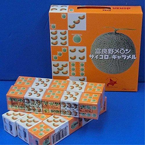 富良野メロン サイコロキャラメル 10粒×5本 【北海道限定】