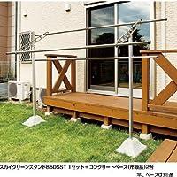 杉田エース ACE (243-825) スカイクリーンスタンド 1セット 850SST※