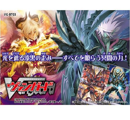 Cardfight Vanguard JAPANESE Demonic Lord Invasion Booster Box 30 Packs [Toy] (japan import)