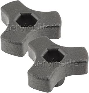 Black & Decker LE750 Replacement (2 Pack) Shaft Knob # 243550-00-2pk