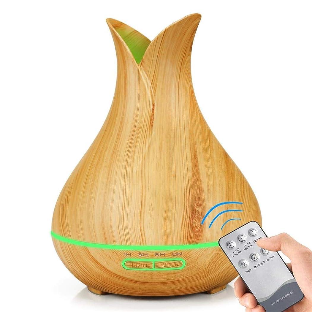 影のある敬意を表するカフェ超音波式 アロマ加湿器 7色変換 LEDライト 静音 ミスト アロマ フレグランス 癒し リラックス 調光 LED 寝室 リモコン機能 (Color : Light peach wood (remote control))