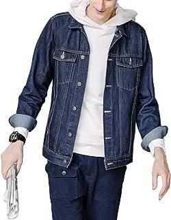 plain denim jacket mens
