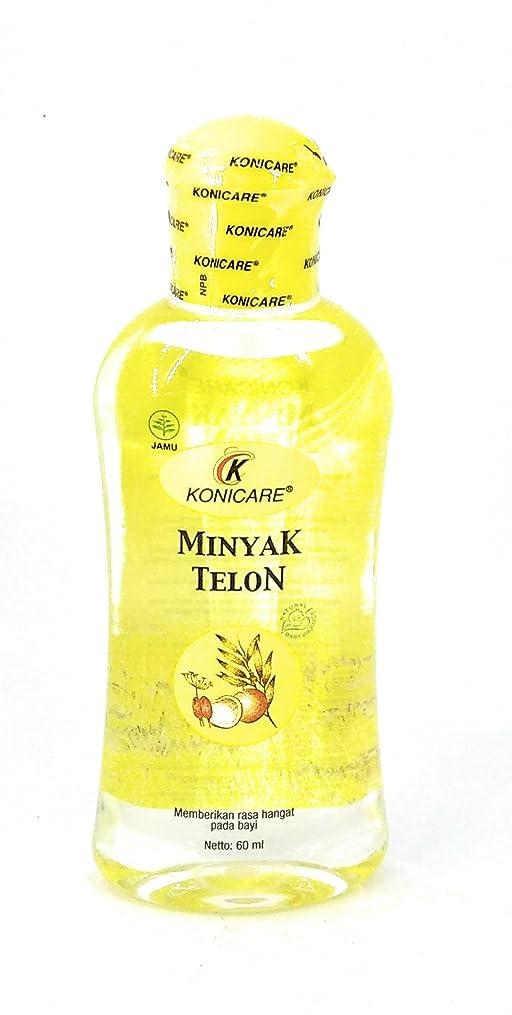 知的アンケート肺炎Konicare minyak telonオイル、60mlの