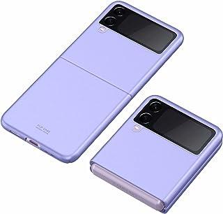 جراب FTRONGRT لهاتف Samsung Galaxy Z Flip 3، رفيع للغاية، مضاد للإسقاط، جراب صلب من البولي كربونات لهاتف Samsung Galaxy Z ...