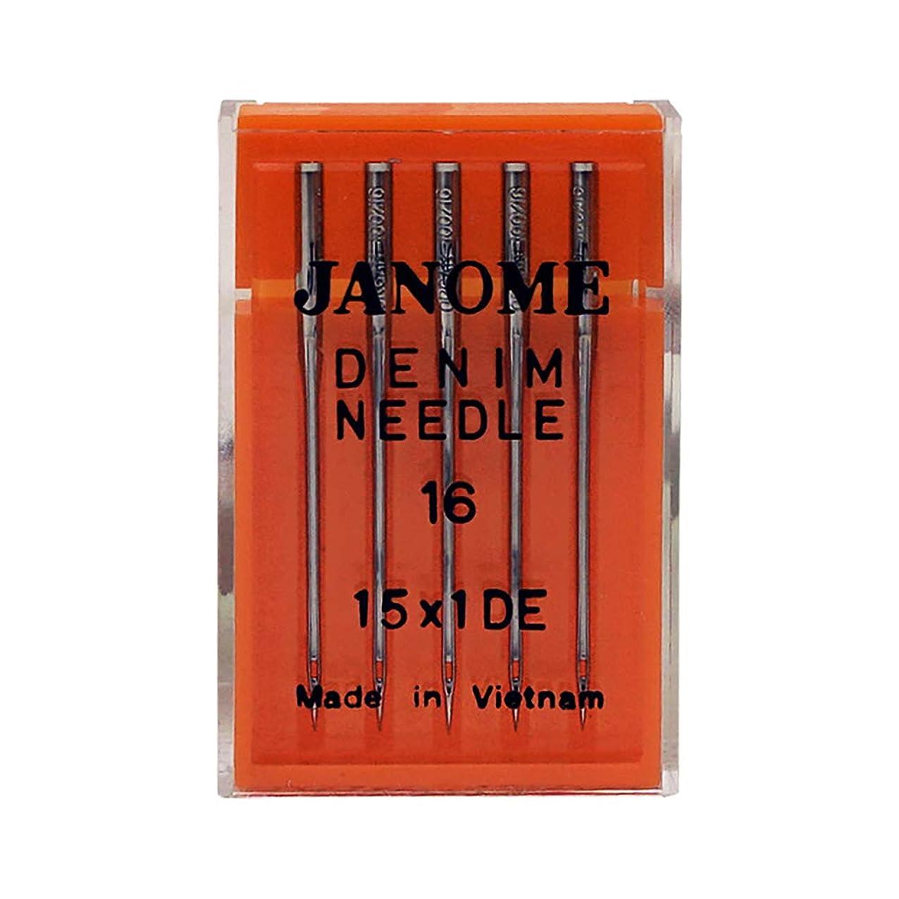 Janome Sewing Machine Needle Denim Size 16 gsplvtrzubprs154