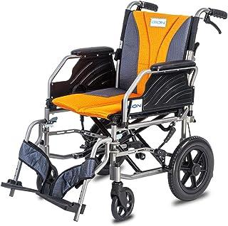 Bion iLight Pushchair Detachable, 18 inch Seat