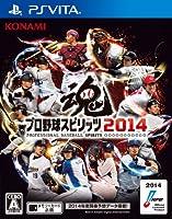 プロ野球スピリッツ2014 - PS Vita