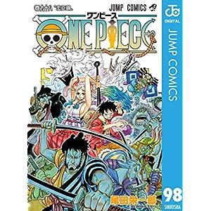 """ONE PIECE モノクロ版 98 (ジャンプコミックスDIGITAL)"""""""