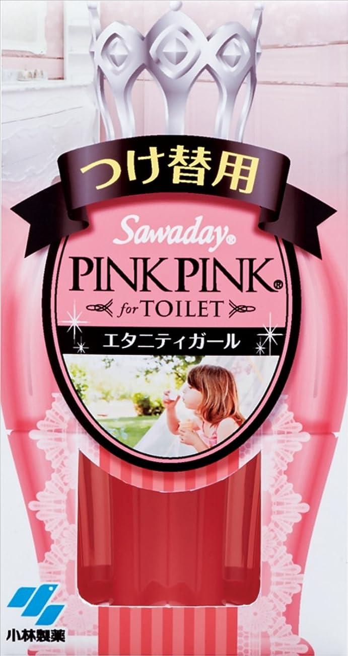 ずらす公平な増幅器サワデーピンクピンク 消臭芳香剤 トイレ用 詰め替え用 エタニティガール 65ml