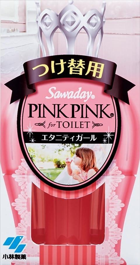学ぶ戦士に向けて出発サワデーピンクピンク 消臭芳香剤 トイレ用 詰め替え用 エタニティガール 65ml