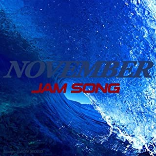 Jam Song - Karaoke Guitar Version with Lead Guitar in Background for Full Sound