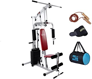 Lifeline Hg 002 Square Home Gym