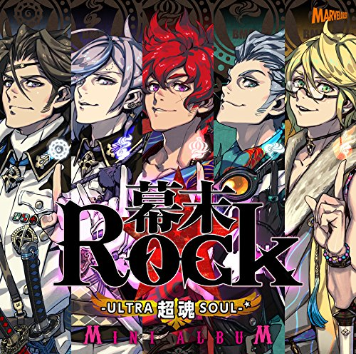 Bakumatsu Rock Ultra Soul Mini