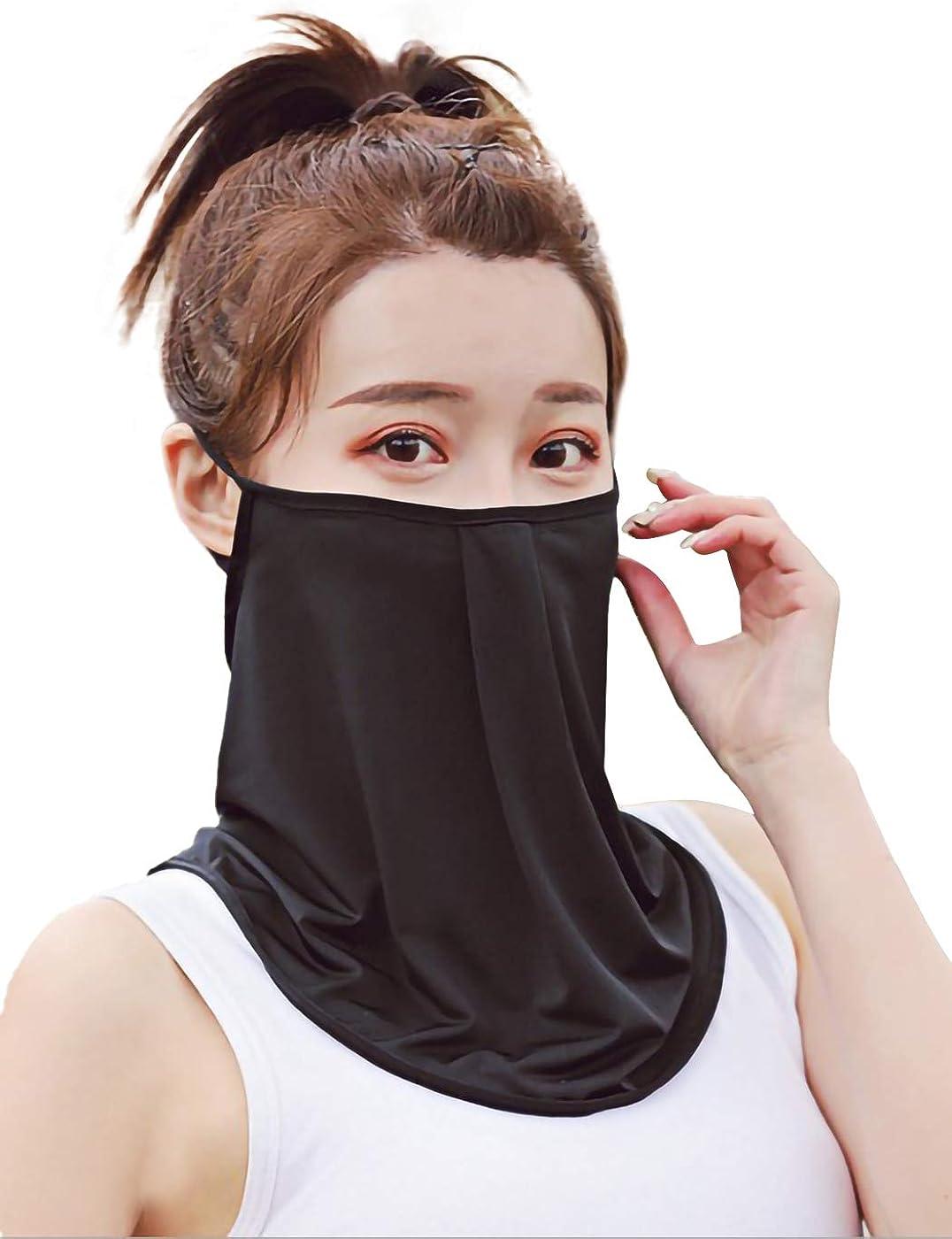 Dodolly Women Ice Silk Sun Proof Face Mask Neck Shield Gaiter Scarf Breathable Balaclava Bandana