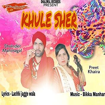 Khule Sher - Single