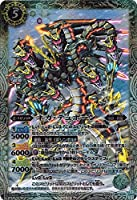 ネガ・テュポーン/バトルスピリッツ/剣刃編 第5弾:剣刃神話/BS23-034/M/白/スピリット/コスト5